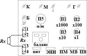 кабельный мост типа Р-333