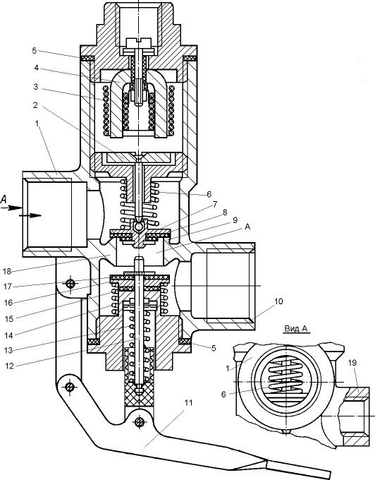 Клапан ЭМК-15