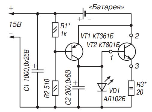 Схема автоматического зарядного устройства (режим плавающего заряда) аккамулятора