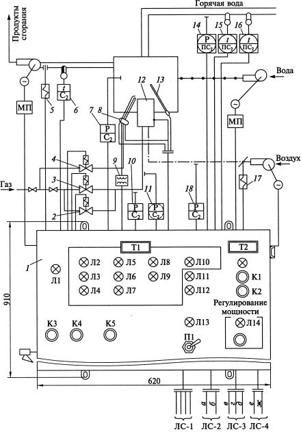 схема комплекта средств управления КСУ-1-Г