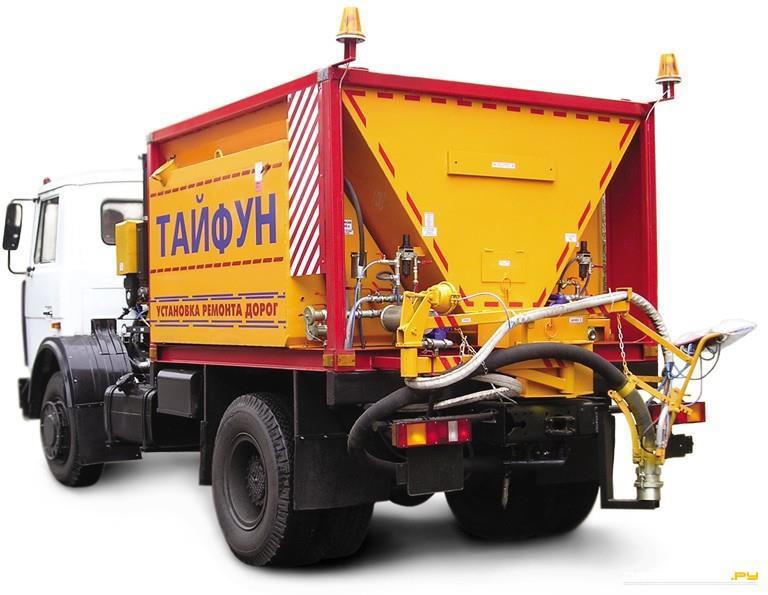 Дорожный ремонтер «Тайфун»