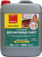 NEOMID 440 ECO