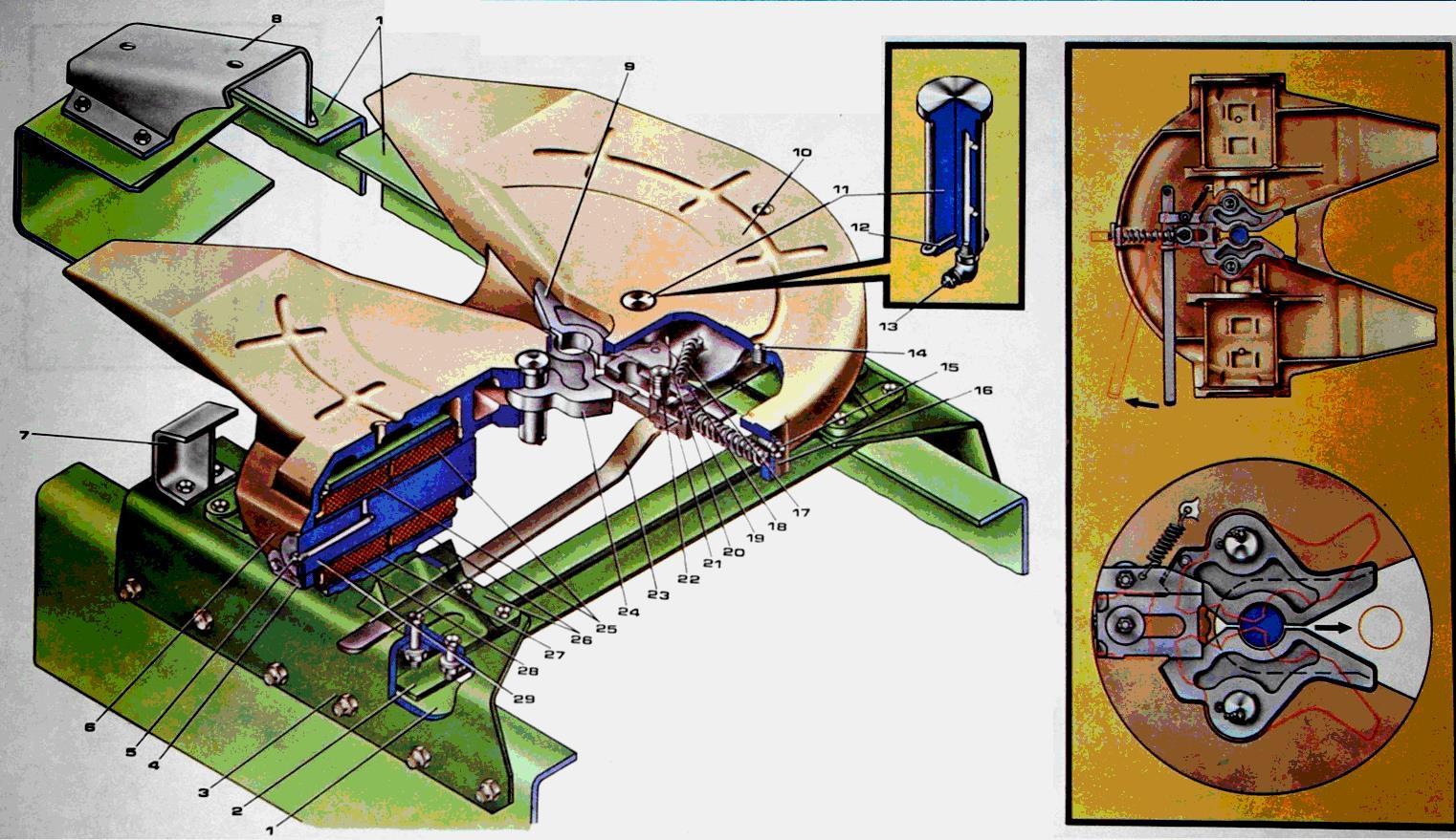 Седельно-сцепное устройство седельного тягача