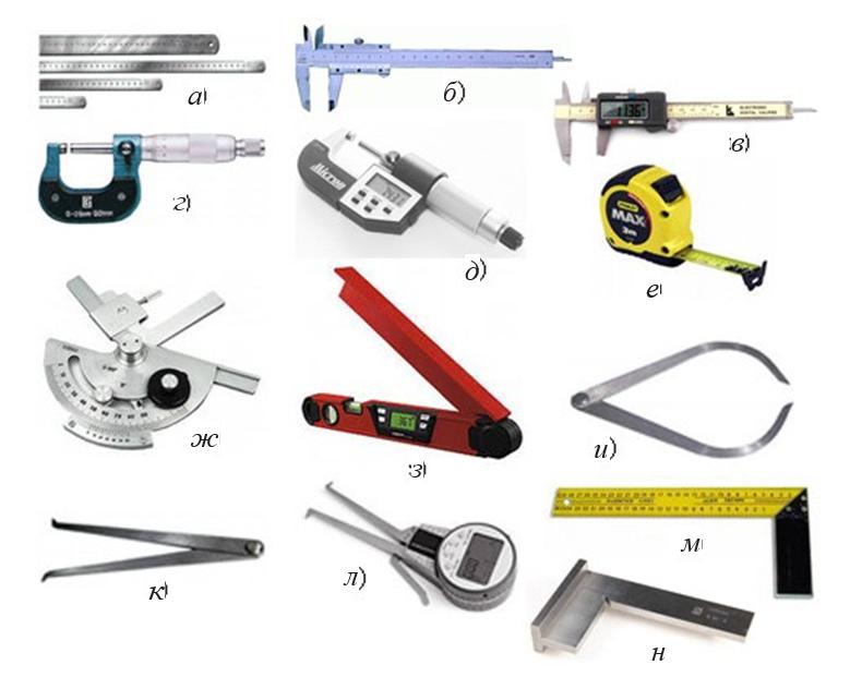 измерительные и контрольные слесарные инструменты