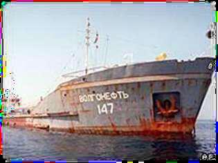корабельный транспорт нефти