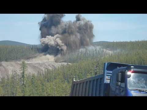 Проведение взрывных работ