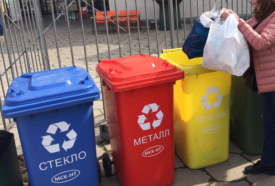 разделение мусора