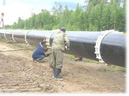 Трубопроводный транспорт нефти