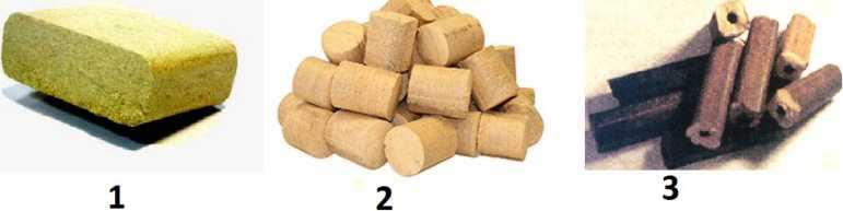 Топливные брикеты различной формы